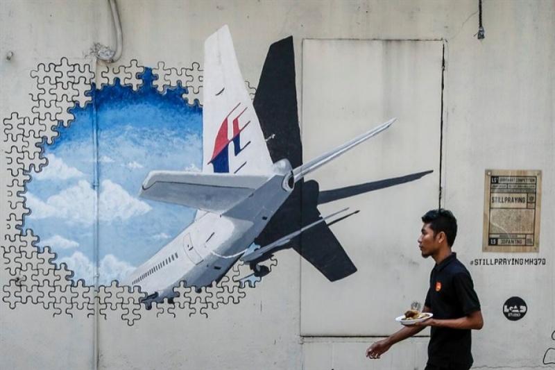 Un Canadien Pretend Avoir Elucide L Enigme De La Disparition Du Mh370 La Sentinelle